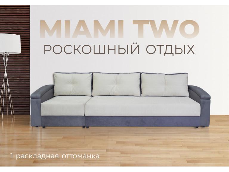 """Диван прямой """"Майами-2"""" с 1-й раскладной оттоманкой"""