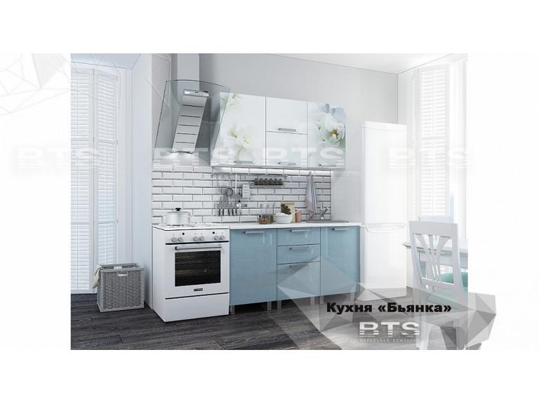 """Кухня """"Бьянка 1,5 голубые блестки"""""""