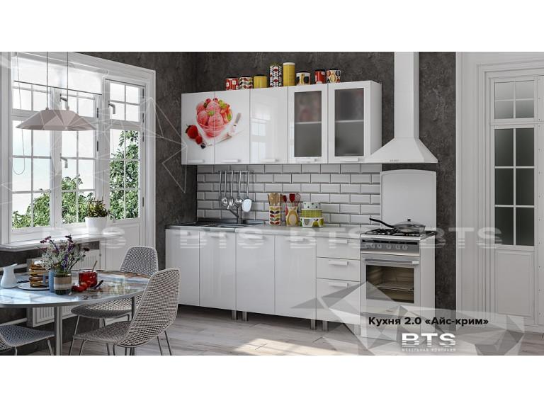 """Кухня  """"Айс-Крим 2,0"""""""