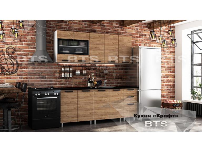 "Кухня ""Крафт 2.0"""