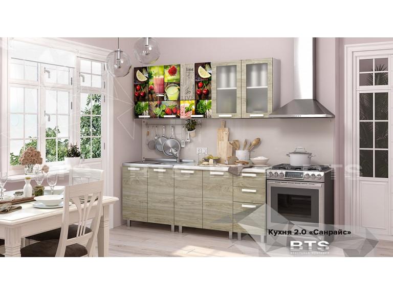 """Кухня """"Санрайс 2,0"""""""